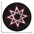 8-Pointed Star Style-1 Embroidered Sew On Patch