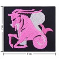 Roman Zodiac Capricorn Embroidered Sew On Patch