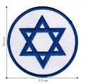 Star of David Embroidered Sew On Patch