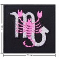 Roman Zodiac Scorpio Embroidered Sew On Patch
